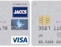 クレジットカードを噂の高還元「漢方スタイルクラブカード」にチェンジで節約!