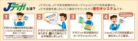 blog_import_5368fd737ae58