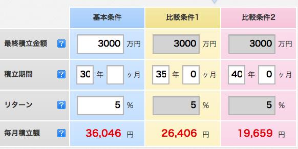 blog_import_5368fe0c26d88