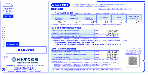 blog_import_5368fe38561c8