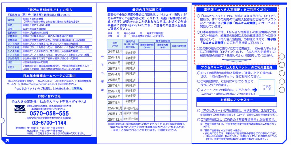 blog_import_5368fe406e33d