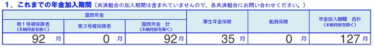 blog_import_5368fe428c105