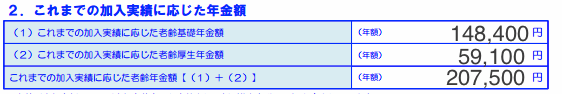 blog_import_5368fe437c22f