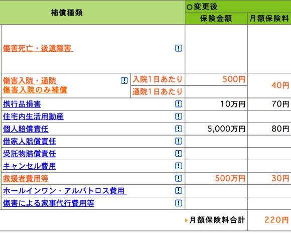 blog_import_5368fe9f6d11a