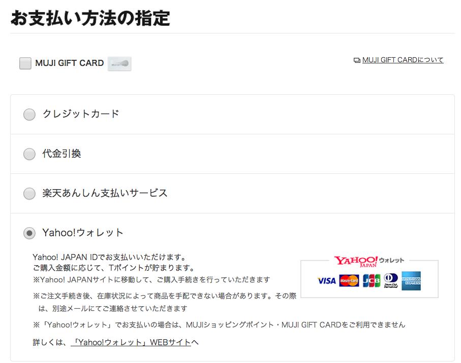 スクリーンショット 2014-06-15 22.56.38