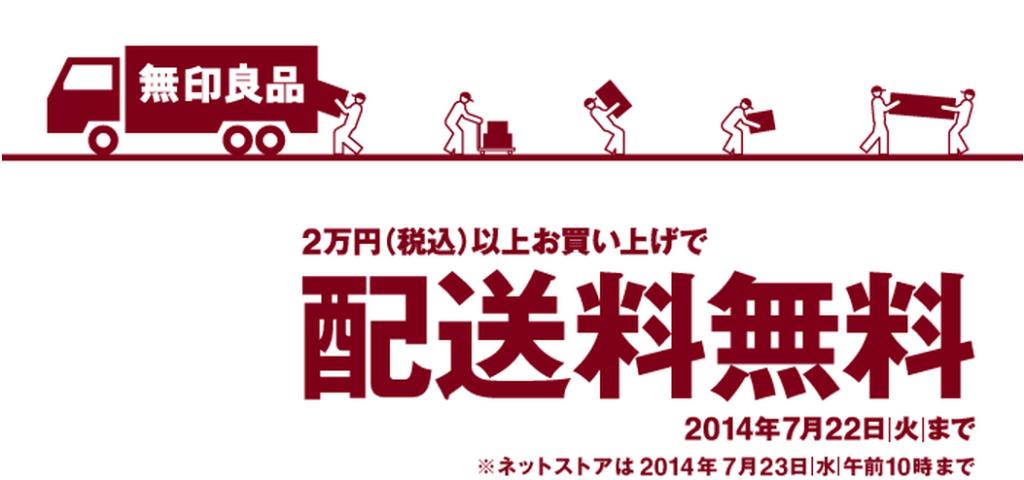 スクリーンショット 2014-06-15 22.55.12
