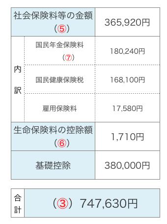 スクリーンショット 2014-06-23 16.46.15