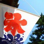 漢方スタイルクラブカード初回プレゼント5000円ゲット。現在還元率2.7%