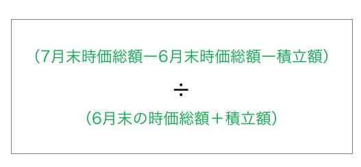 スクリーンショット 2014-08-02 16.34.57
