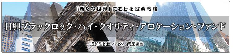 スクリーンショット 2014-09-19 17.04.37