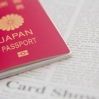 パスポートの更新料もクレジットカード払いでポイント還元。