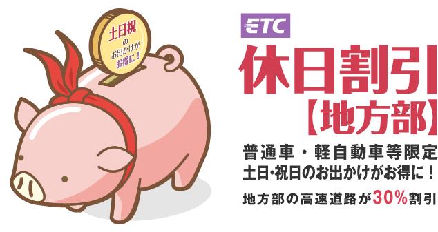 スクリーンショット 2015-01-21 16.59.16