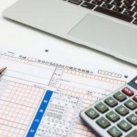 源泉徴収票は所得税の通知表。もっと興味を持ちましょう。