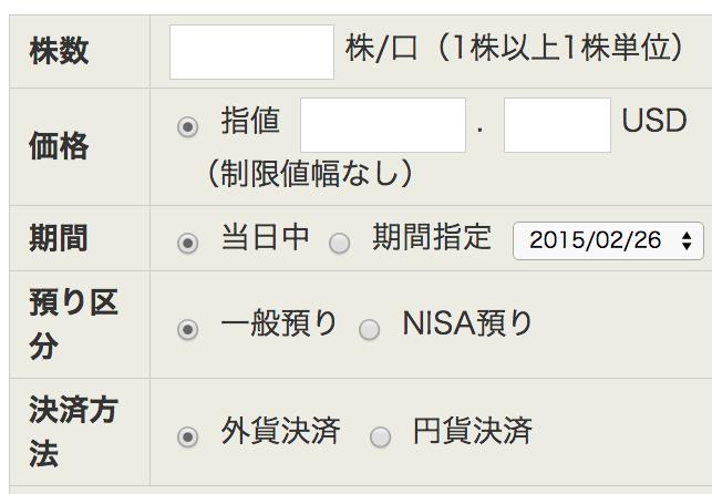 スクリーンショット 2015-02-25 14.27.52