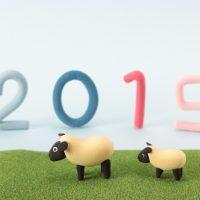 超簡単お金の運用法2015年版が発表されたぞ!(その1)