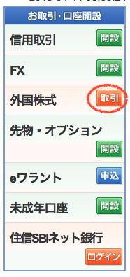 スクリーンショット 2015-04-14 8.38.35