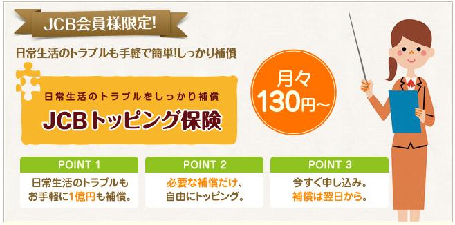 スクリーンショット 2015-05-11 23.06.58