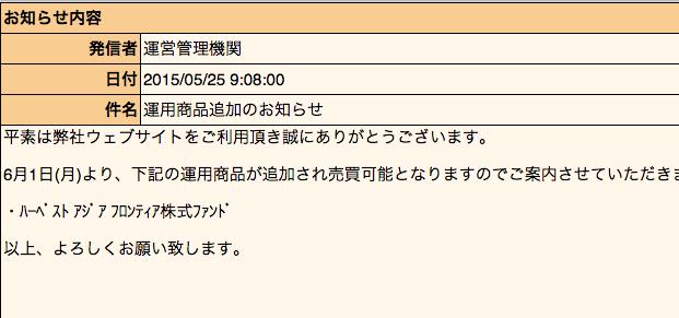 スクリーンショット 2015-06-04 8.58.14