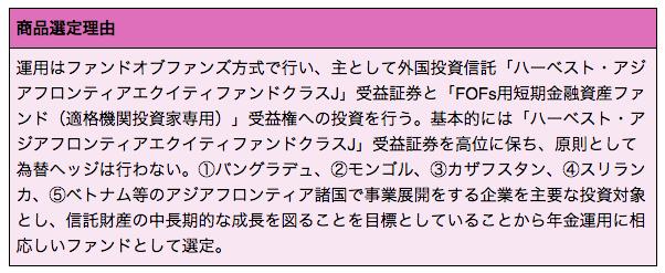 スクリーンショット 2015-06-04 8.59.56