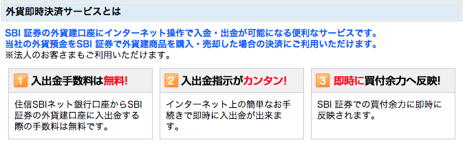 スクリーンショット 2015-06-15 10.29.32