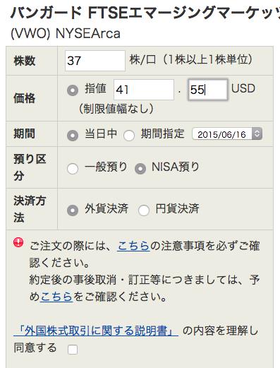 スクリーンショット 2015-06-15 9.09.02