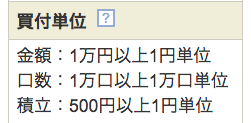 スクリーンショット 2015-09-01 9.02.11