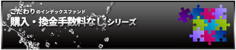スクリーンショット 2015-10-29 9.03.22