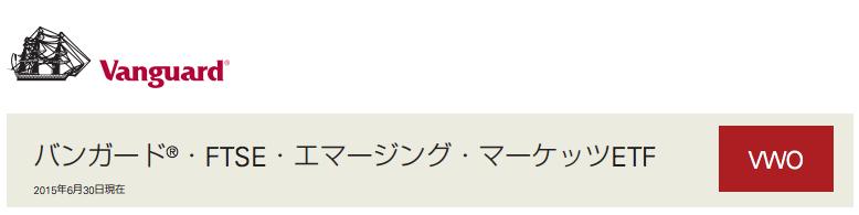 スクリーンショット 2015-10-30 10.58.22