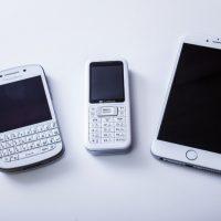 MNP一括0円契約したSoftBankのiPhone6利用料金が更に低下!月1,000円に突入。