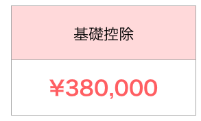 スクリーンショット 2015-11-09 11.57.37