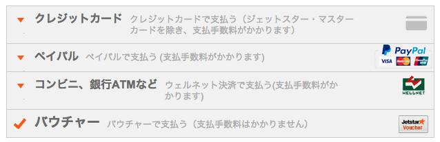 スクリーンショット 2015-12-22 10.55.32