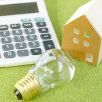 2016年は貯蓄額220万円、貯蓄率40%の予定!世帯として一元管理します。