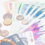 みなさ〜ん!住信SBIネット銀行、1月の「外貨特BUY日」が始まっています。