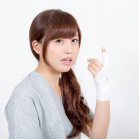 アクサ医療保険の手術給付金は手指・足指は対象外!