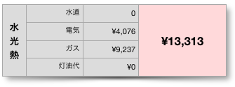 %e3%82%b9%e3%82%af%e3%83%aa%e3%83%bc%e3%83%b3%e3%82%b7%e3%83%a7%e3%83%83%e3%83%88-2016-10-02-22-35-36