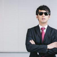 副業収入が会社にバレない為に絶対にしておくべきコト。